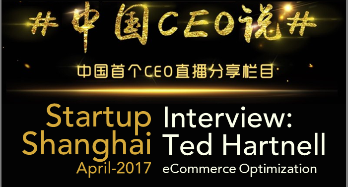 Video: China CEO Talks - Ted Hartnell